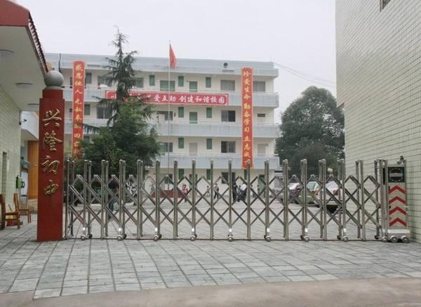 常熟市实验中学昭文路校区(兴隆中学)